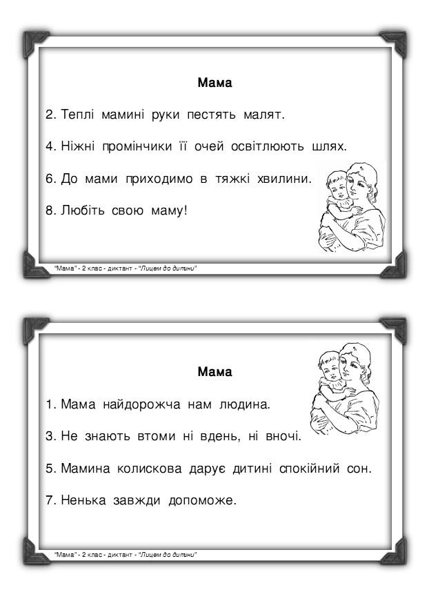 Шклярова Сборник Упражнений 6 Класс Скачать