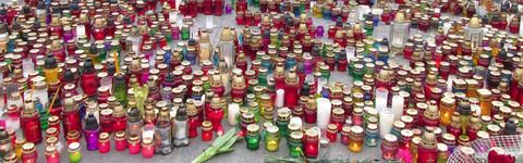 Вічна пам'ять Героям «Небесної сотні»